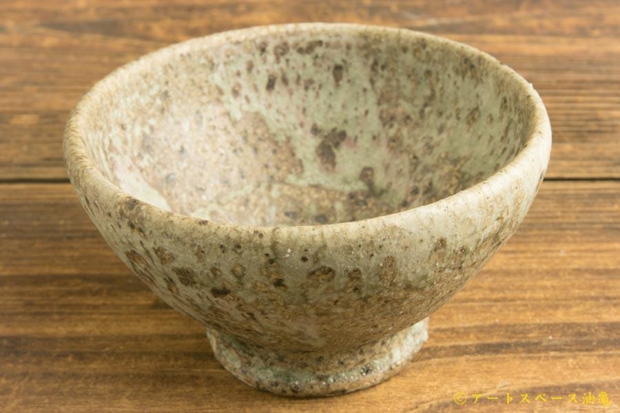画像2: 加地学「灰釉 銅釉 碗」