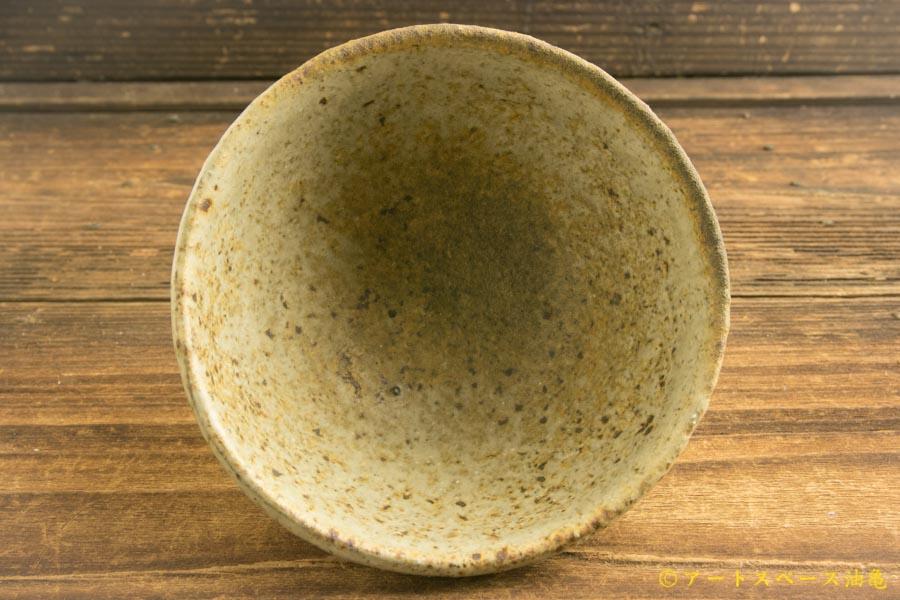 画像3: 加地学「化粧 灰釉 碗」