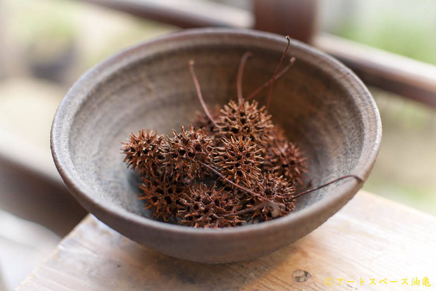 画像1: 加地学「黒化粧 灰釉 銅釉  鉢」