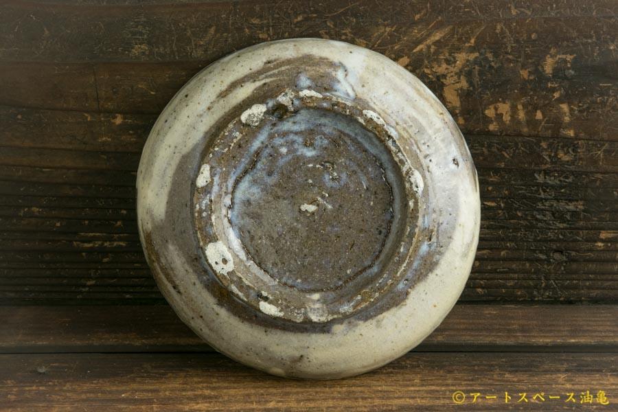 画像5: 加地学「松井農園 マスカット オブ アレキサンドリア灰 皿」