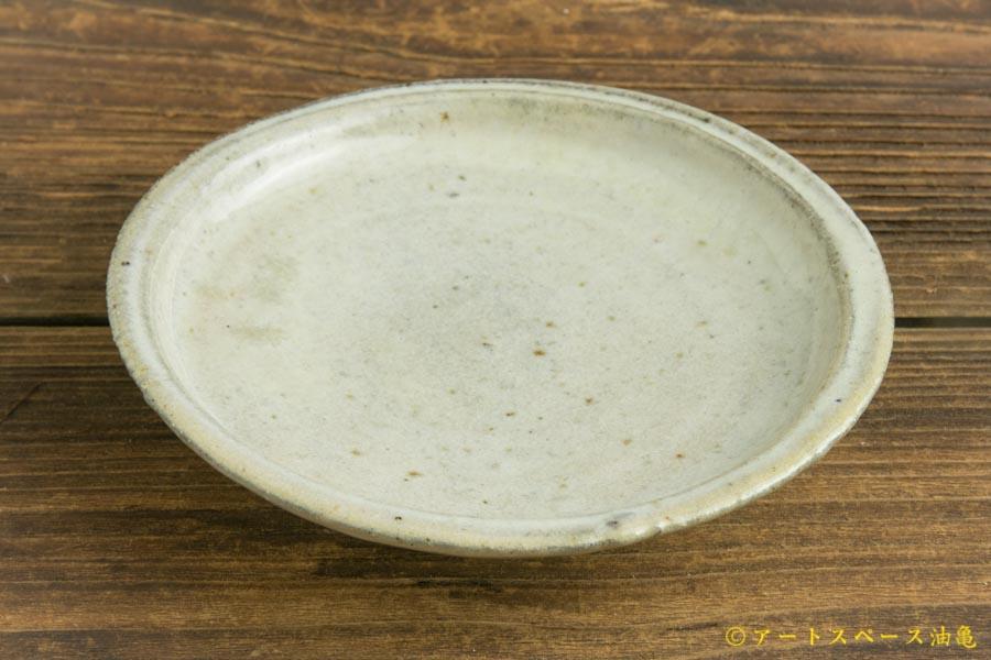 画像3: 加地学「松井農園 マスカット オブ アレキサンドリア灰 皿」