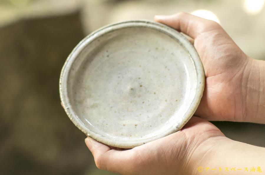 画像1: 加地学「松井農園 マスカット オブ アレキサンドリア灰 皿」
