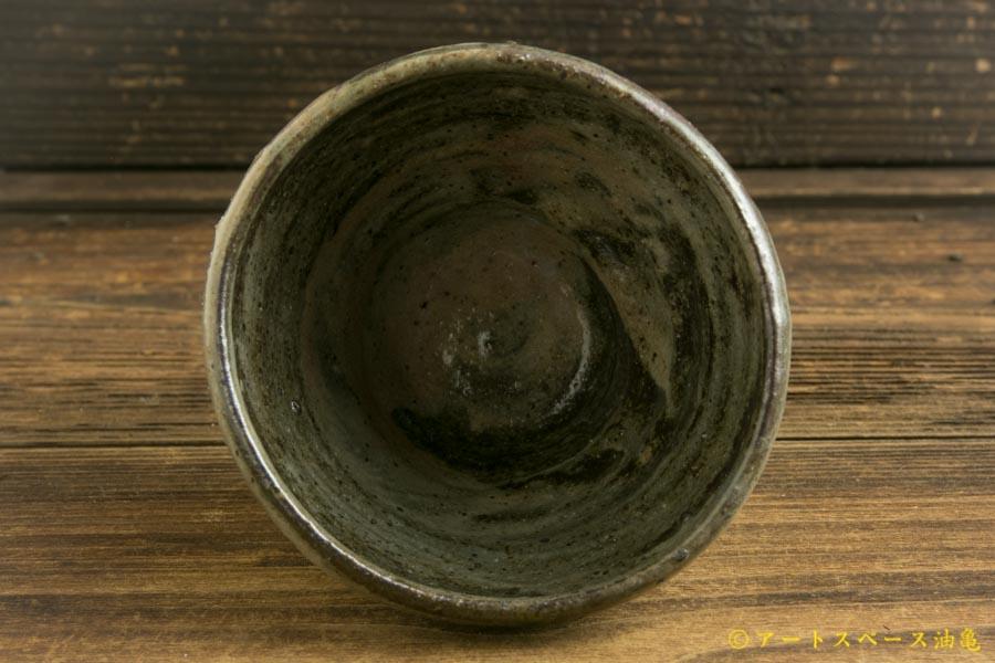画像3: 加地学「としもりファーム シャインマスカット灰 カップ」