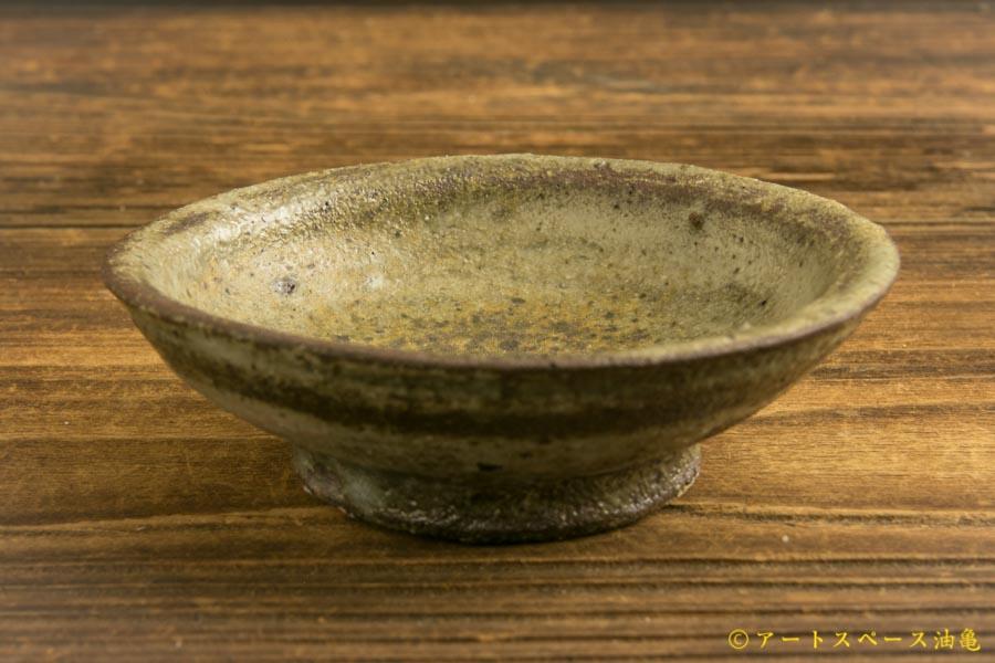 画像2: 加地学「松井農園 マスカット オブ アレキサンドリア灰 皿」