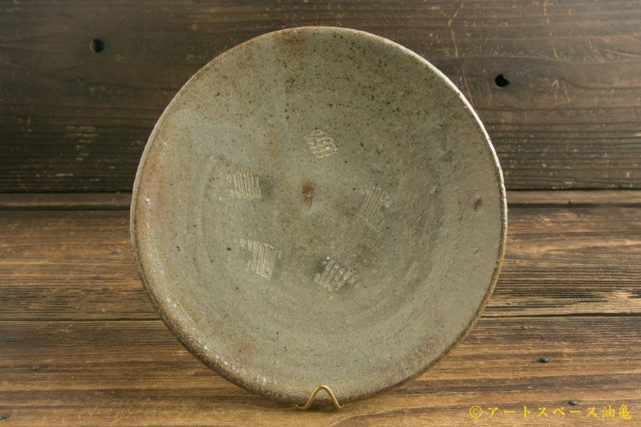画像1: 加地学「としもりファーム シャインマスカット灰 皿」