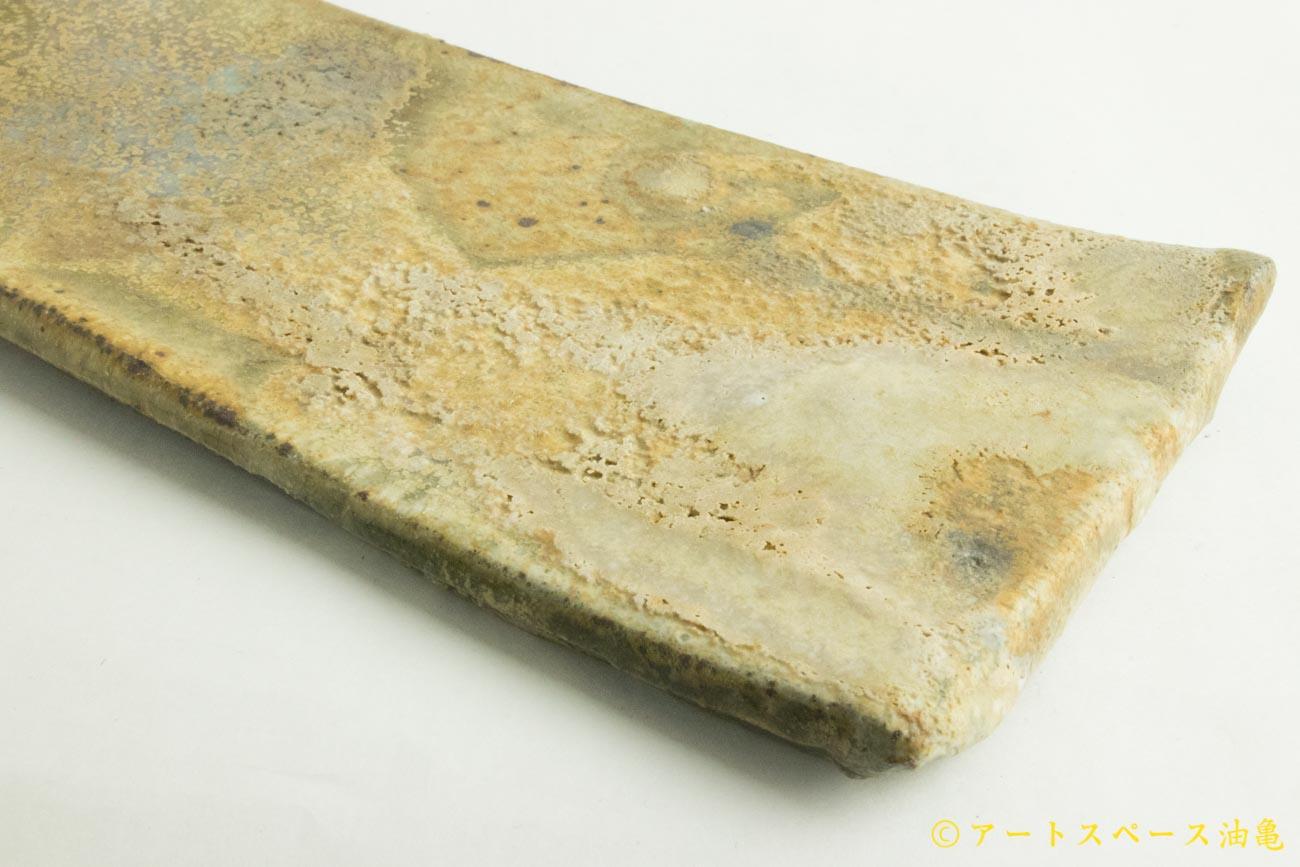 画像1: 加地学「白化粧 灰釉 銅釉  角皿」