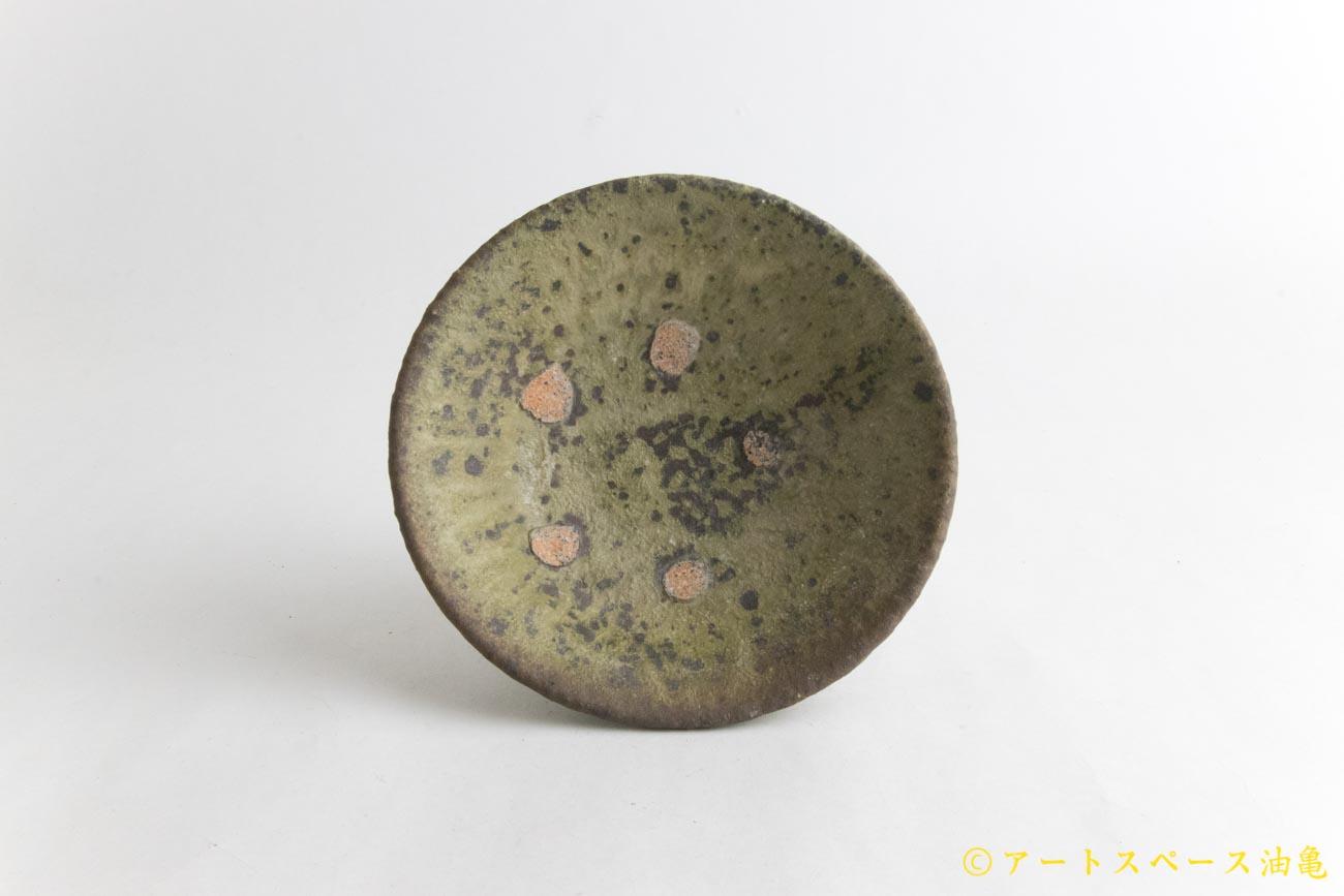 画像1: 加地学「白化粧 灰釉  平鉢」