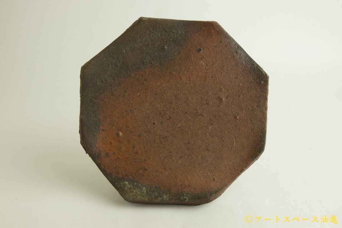 画像1: 加地学「南蛮 八角皿」