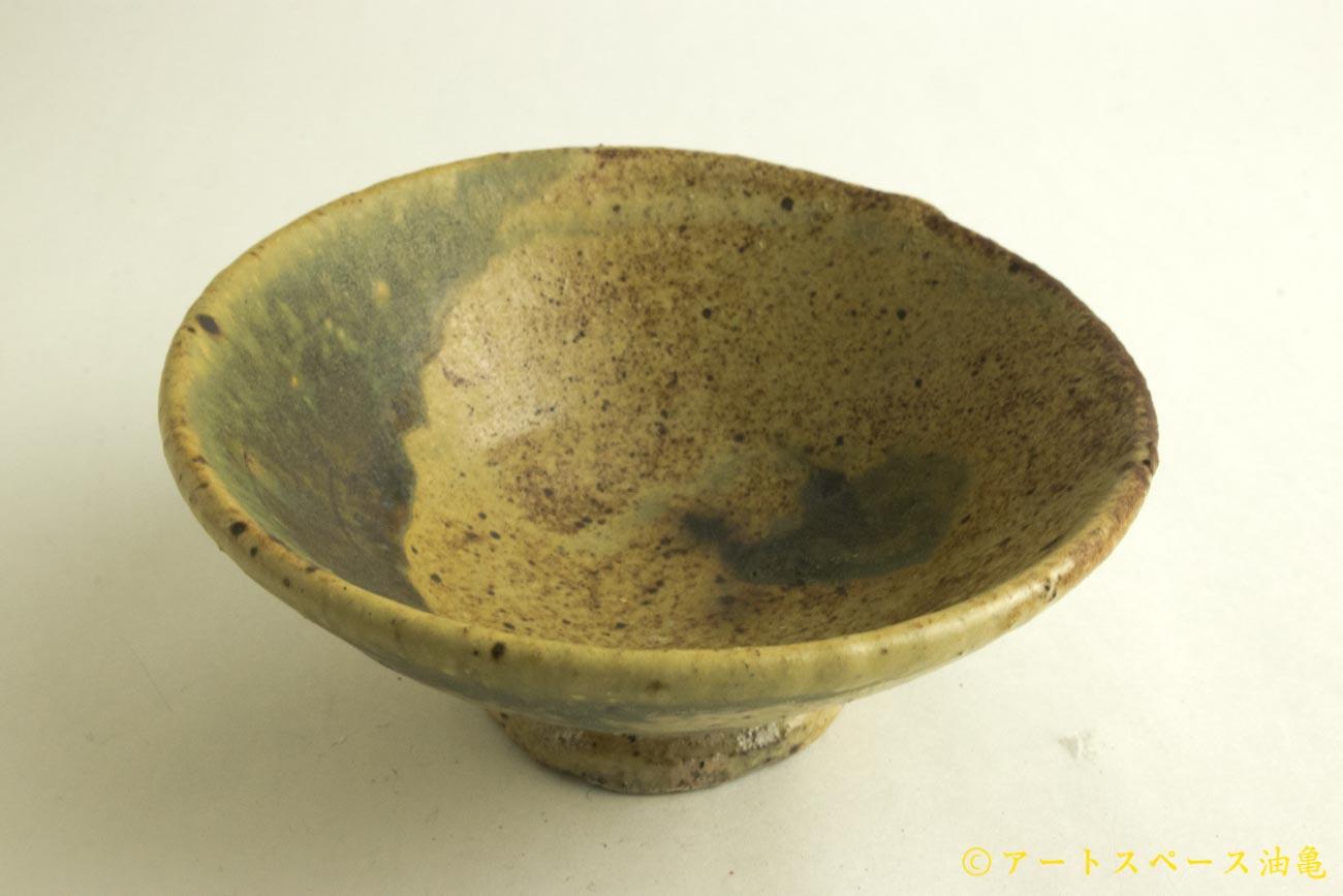 画像1: 加地学「白化粧 灰釉 銅釉  平鉢」