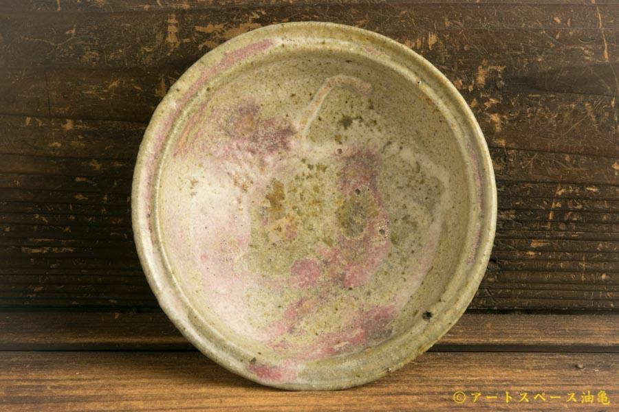 画像4: 加地学「白化粧銅釉 鉢」