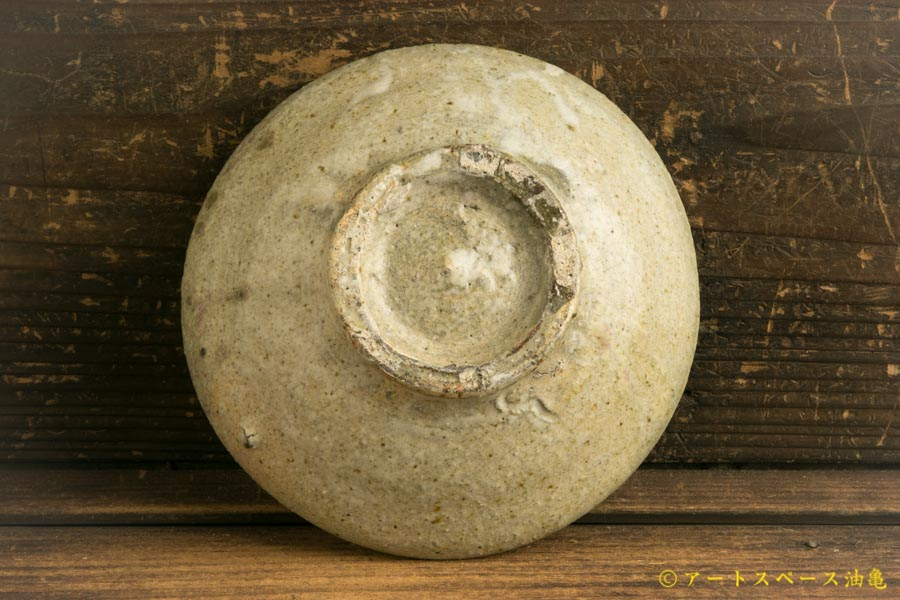 画像5: 加地学「白化粧銅釉 鉢」