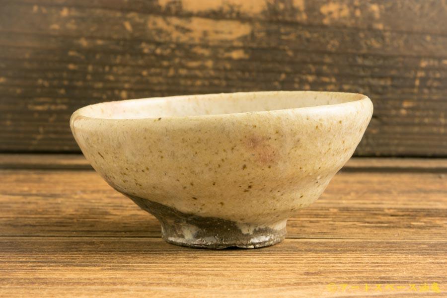 画像3: 加地学「白化粧銅釉 碗」