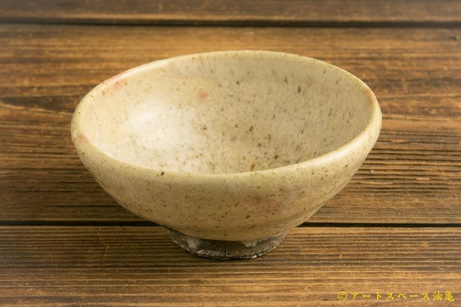 画像1: 加地学「白化粧銅釉 碗」