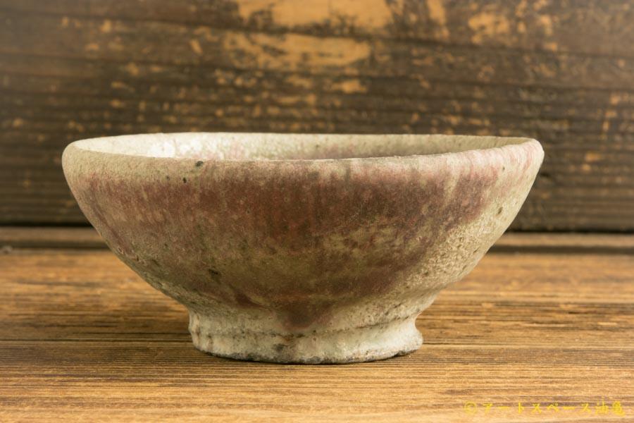 画像2: 加地学「白化粧銅釉 碗」