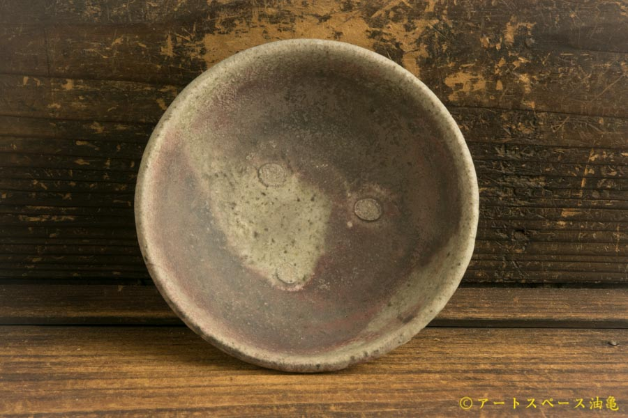 画像4: 加地学「白化粧銅釉 碗」