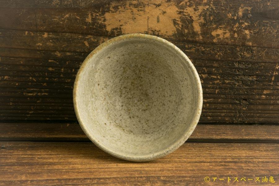 画像4: 加地学「白化粧銅釉 小鉢」