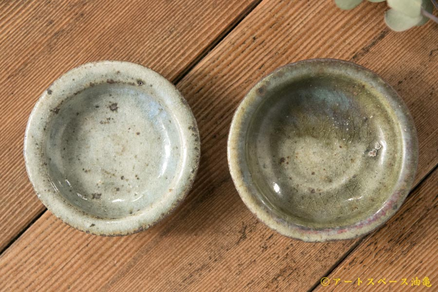 画像1: 加地学 灰釉 豆鉢