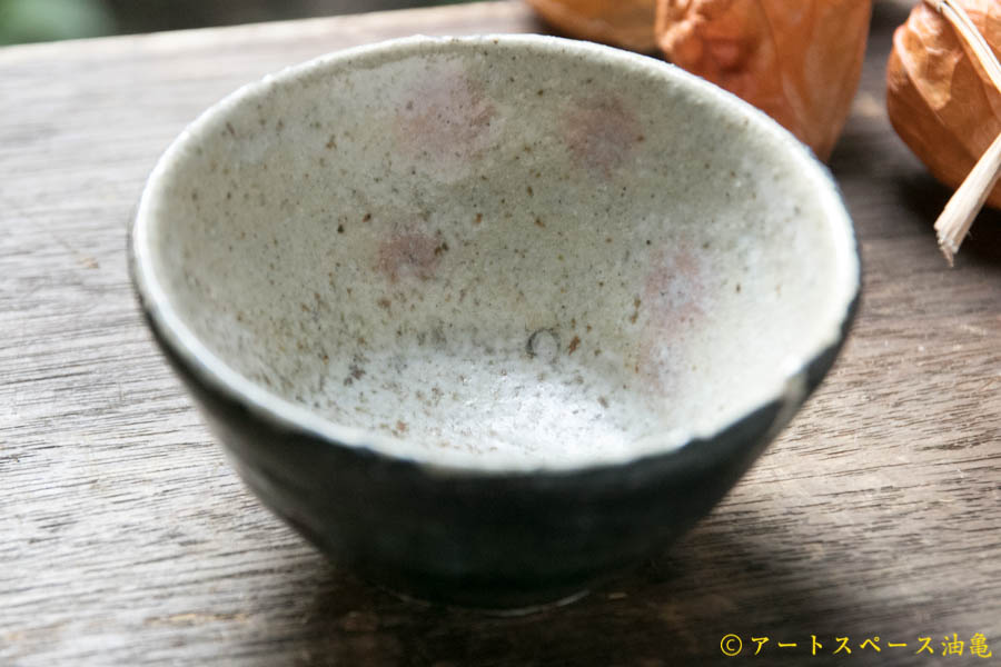 画像1: 加地学 化粧黒釉 掛け分け 小碗