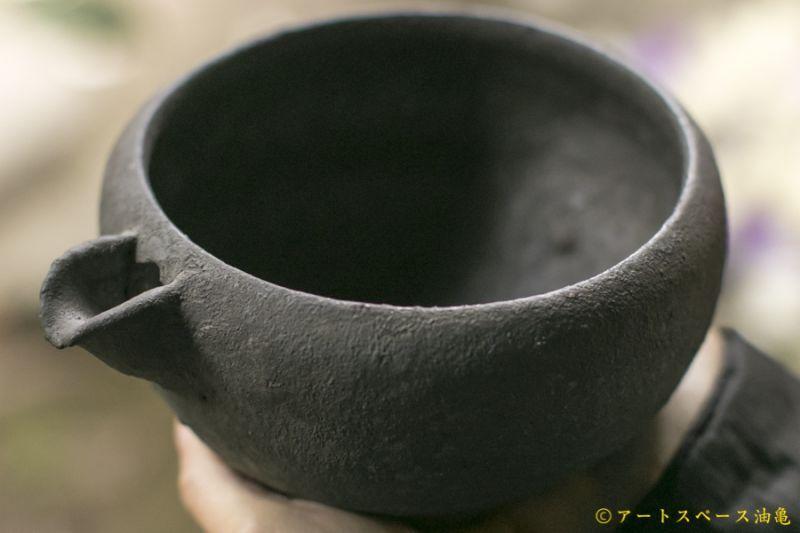 画像1: 加地学 黒化粧 片口鉢