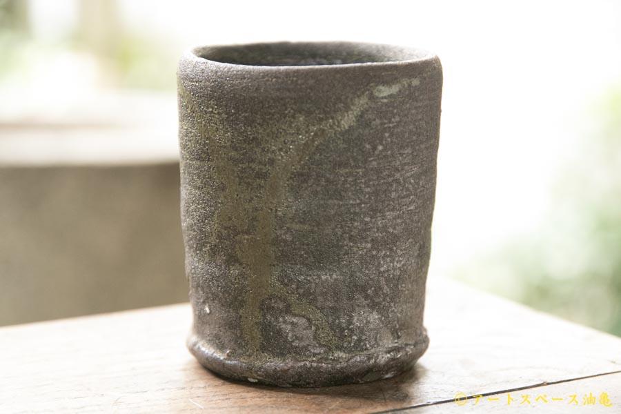 画像1: 加地学 黒化粧 灰釉 湯呑