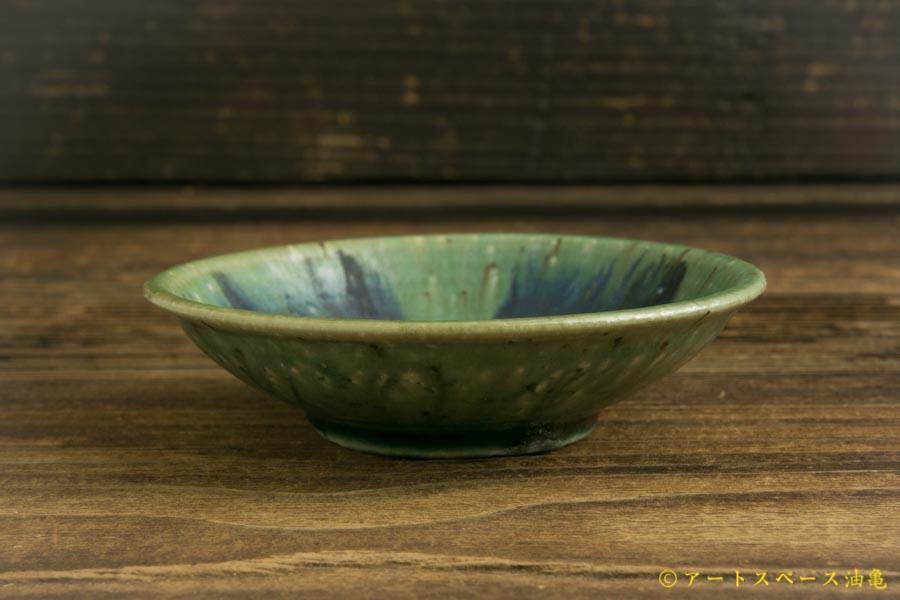 画像4: 金澤尚宜「豆皿」