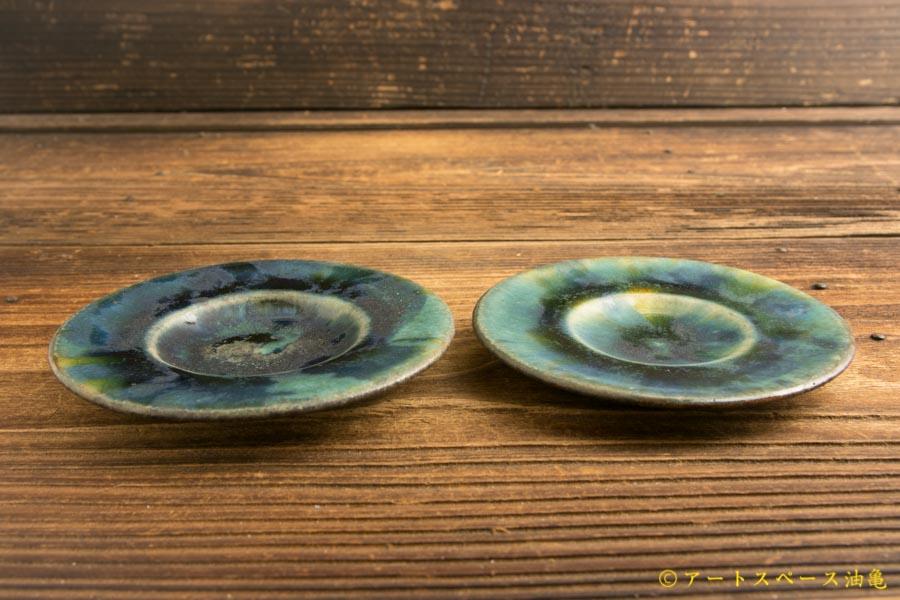 画像3: 金澤尚宜「豆皿」