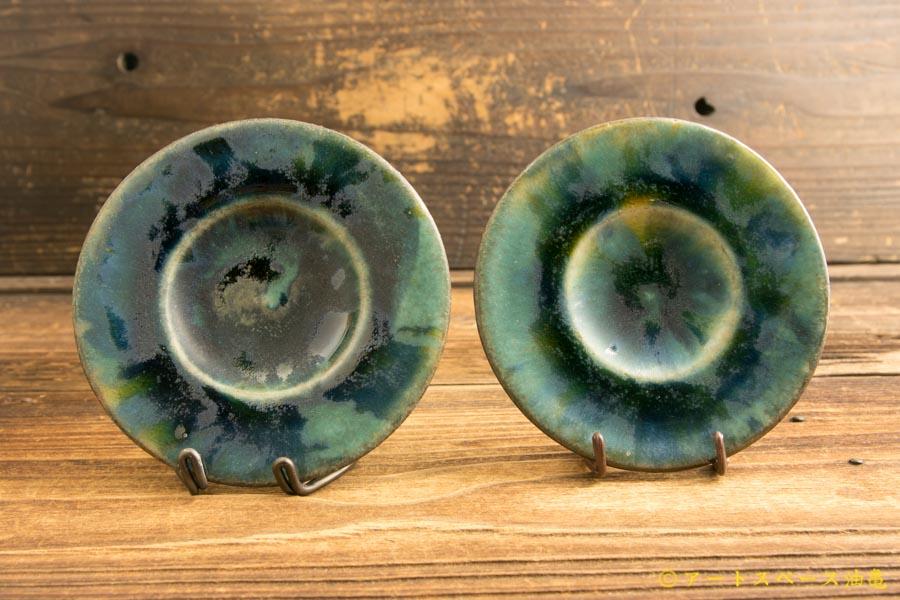 画像1: 金澤尚宜「豆皿」