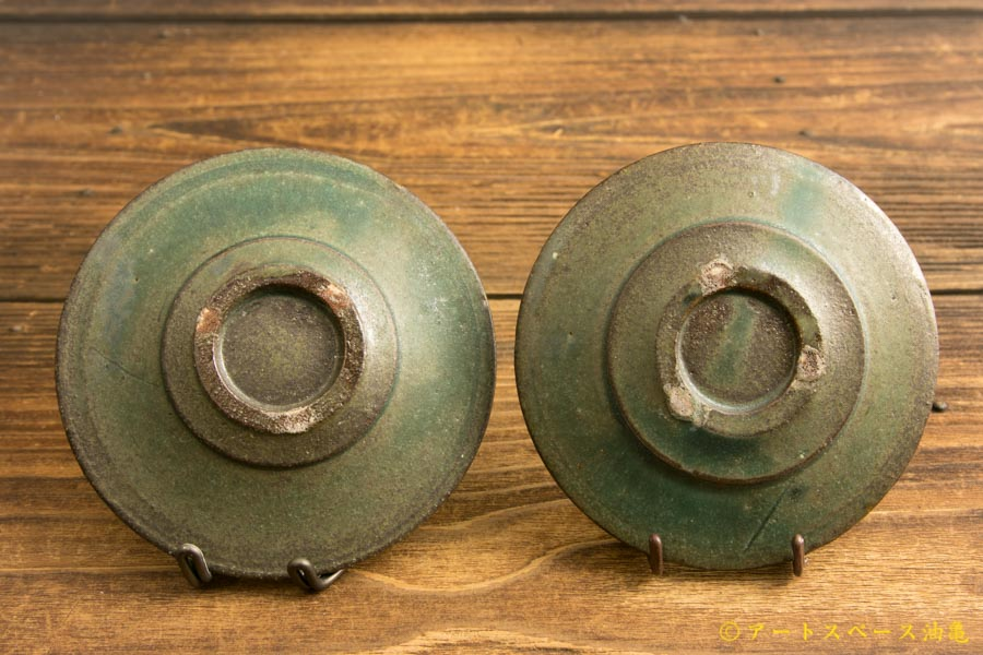 画像5: 金澤尚宜「豆皿」