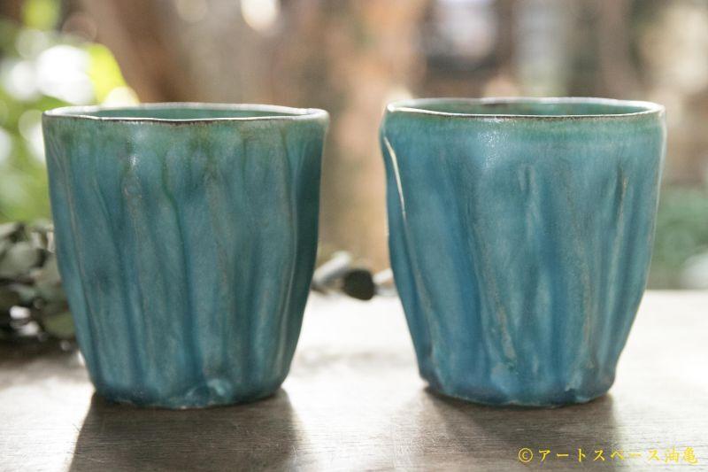 画像1: 金澤尚宜 手びねりストレートcup(海の釉景)