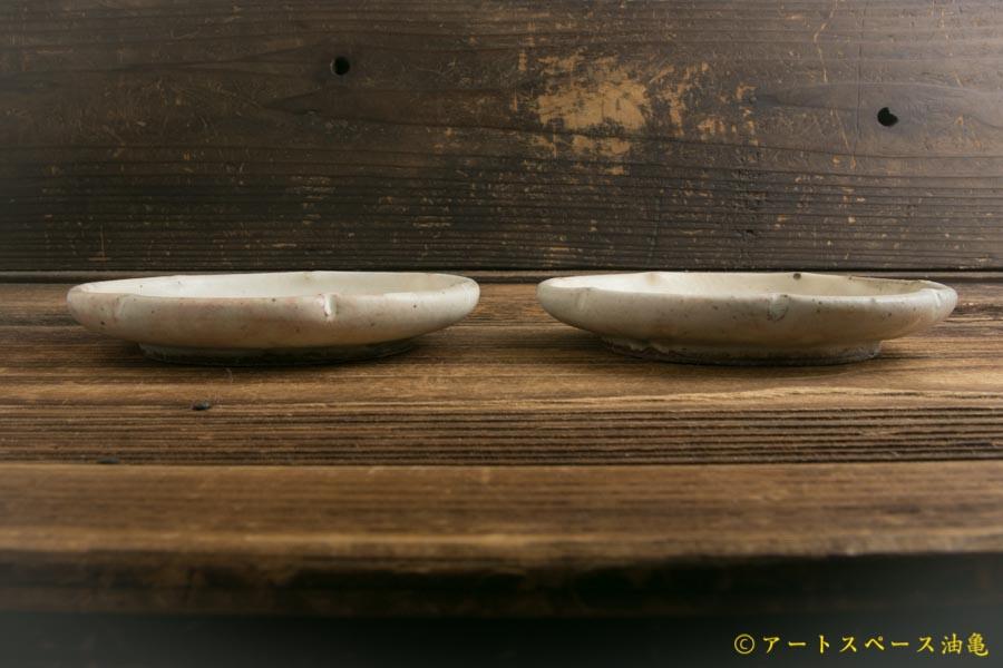 画像3: 叶谷真一郎「粉引き 4寸花皿」