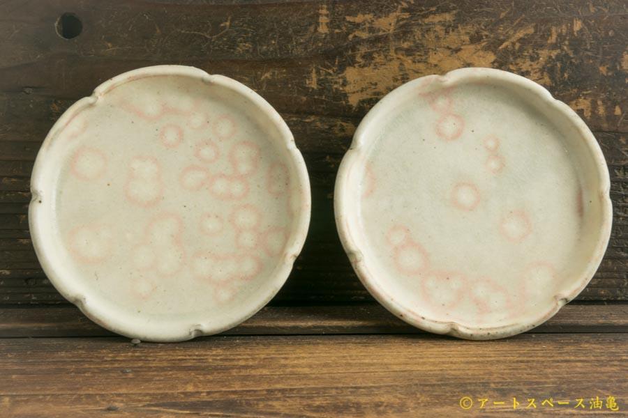 画像1: 叶谷真一郎「粉引き 4寸花皿」
