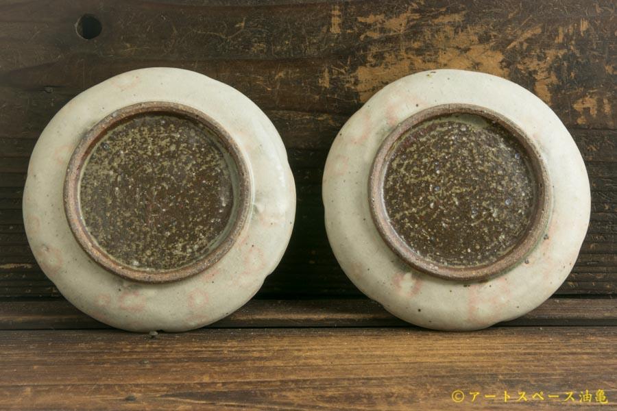 画像4: 叶谷真一郎「粉引き 4寸花皿」
