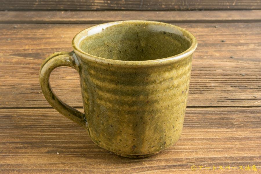 画像2: 叶谷真一郎「黄土灰 端反マグカップ」