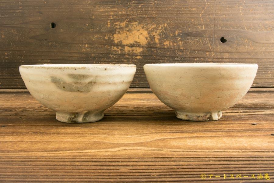 画像4: 叶谷真一郎「灰粉引 飯碗」