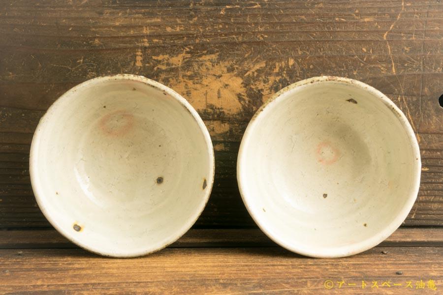 画像2: 叶谷真一郎「灰粉引 飯碗」