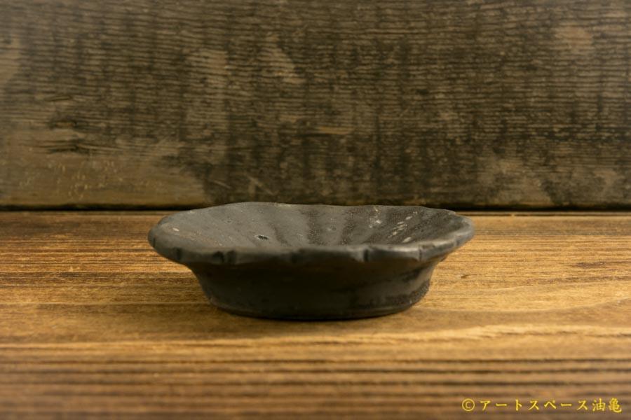 画像2: 加藤祥孝「鉄釉 輪花箸置」