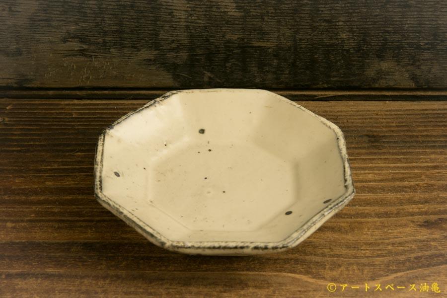 画像3: 加藤祥孝「粉引 八角豆皿」