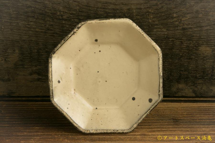 画像1: 加藤祥孝「粉引 八角豆皿」