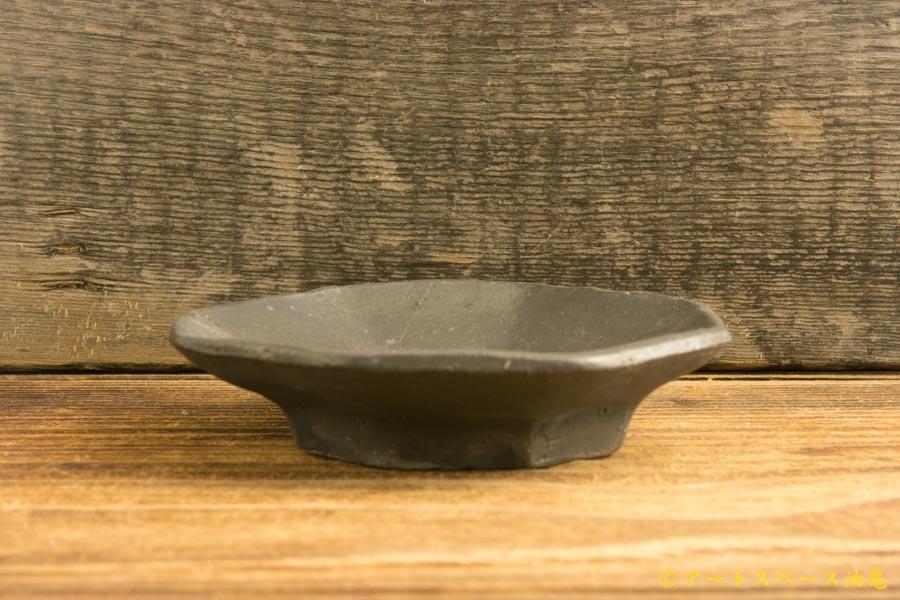 画像3: 加藤祥孝「鉄釉 八角豆皿」