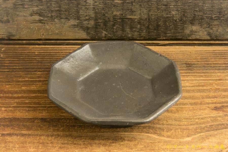 画像2: 加藤祥孝「鉄釉 八角豆皿」