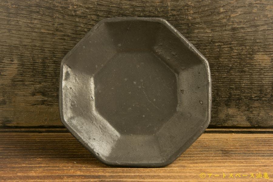 画像1: 加藤祥孝「鉄釉 八角豆皿」