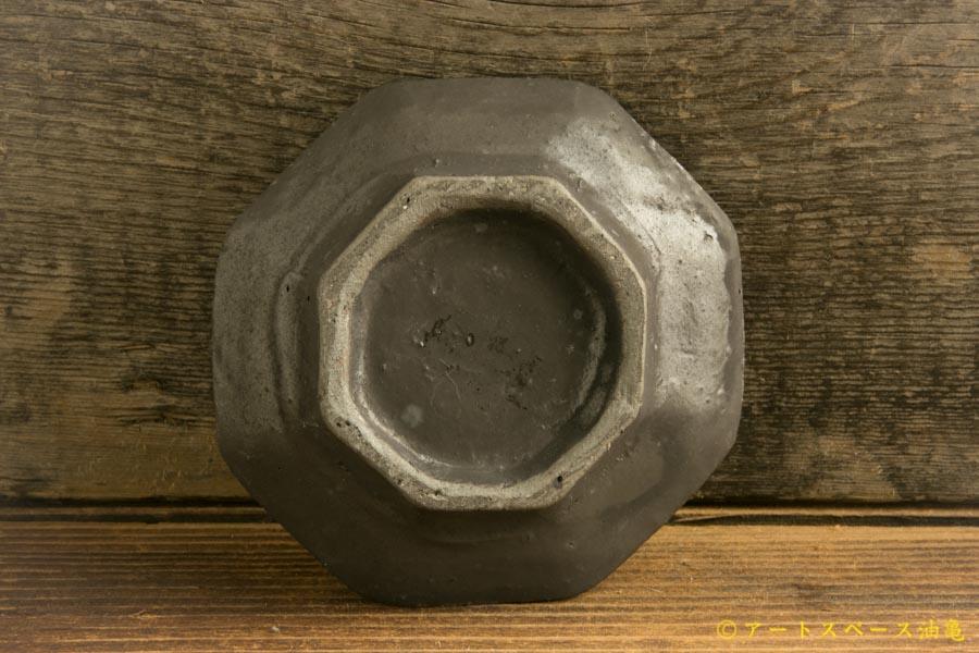 画像4: 加藤祥孝「鉄釉 八角豆皿」