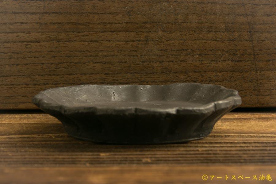 画像4: 加藤祥孝「鉄釉 輪花豆皿」