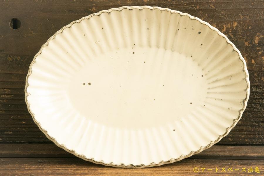 画像1: 加藤祥孝「粉引 7.5寸輪花皿」
