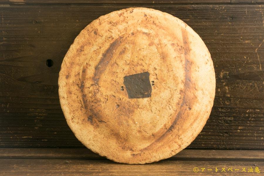 画像4: 加藤祥孝「灰釉 7.5寸リム皿」
