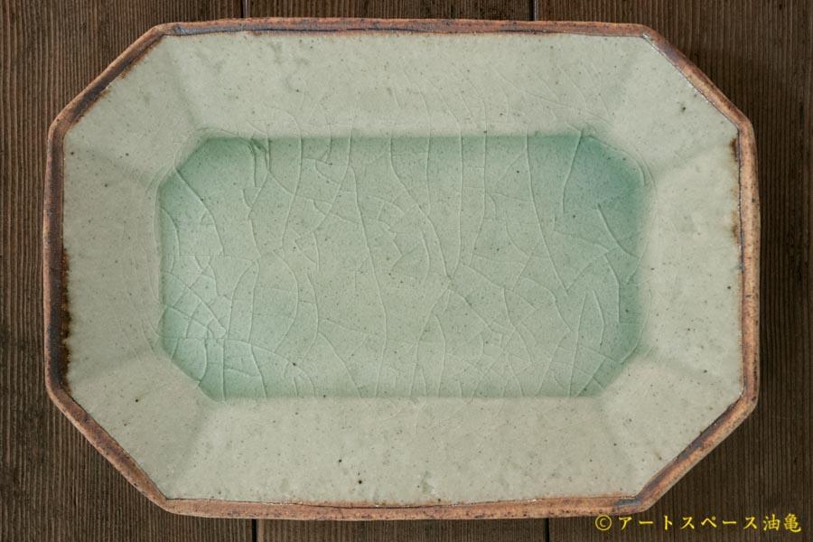 画像1: 加藤祥孝 灰釉 8.5寸八角長皿
