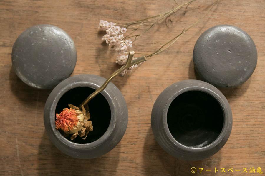 画像3: 加藤祥孝 鉄釉 しのぎ小壺