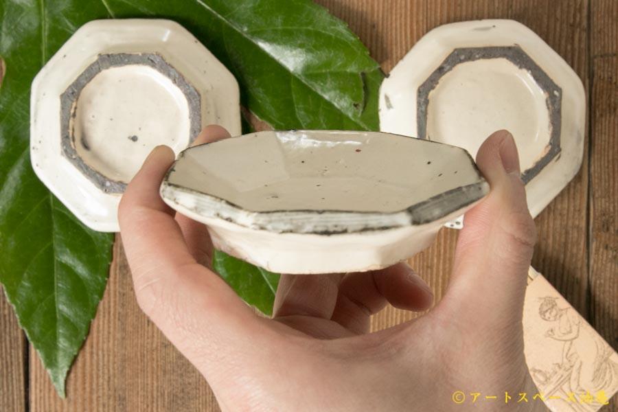 画像4: 加藤祥孝「粉引 八角豆皿」