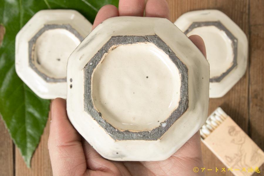 画像5: 加藤祥孝「粉引 八角豆皿」