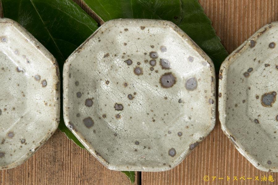 画像1: 加藤祥孝「グレー粉引 八角豆皿」